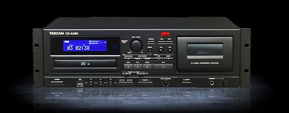 Best Cassette Decks of All Time