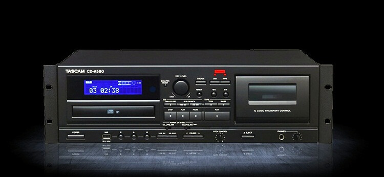 Best Cassette Tape Decks Reviews